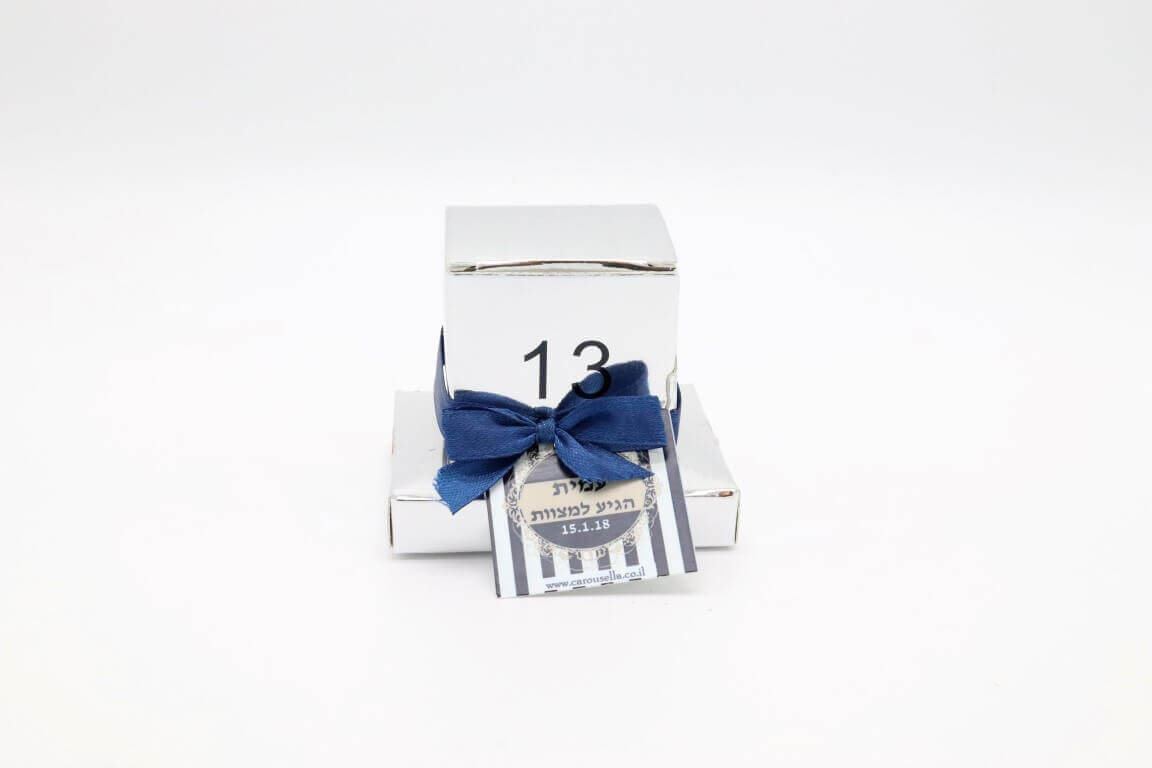 קופסא תפילין במילוי סוכריות והקדשה אישית