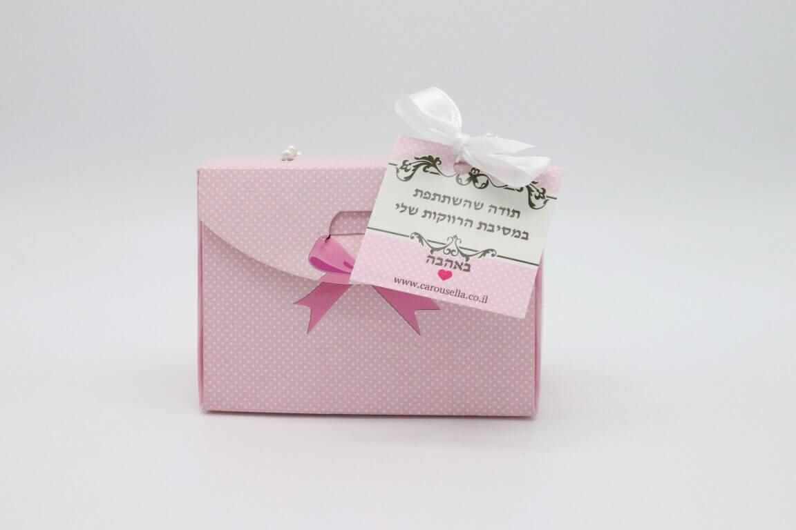 תיק במילוי שוקולדים והקדשה אישית