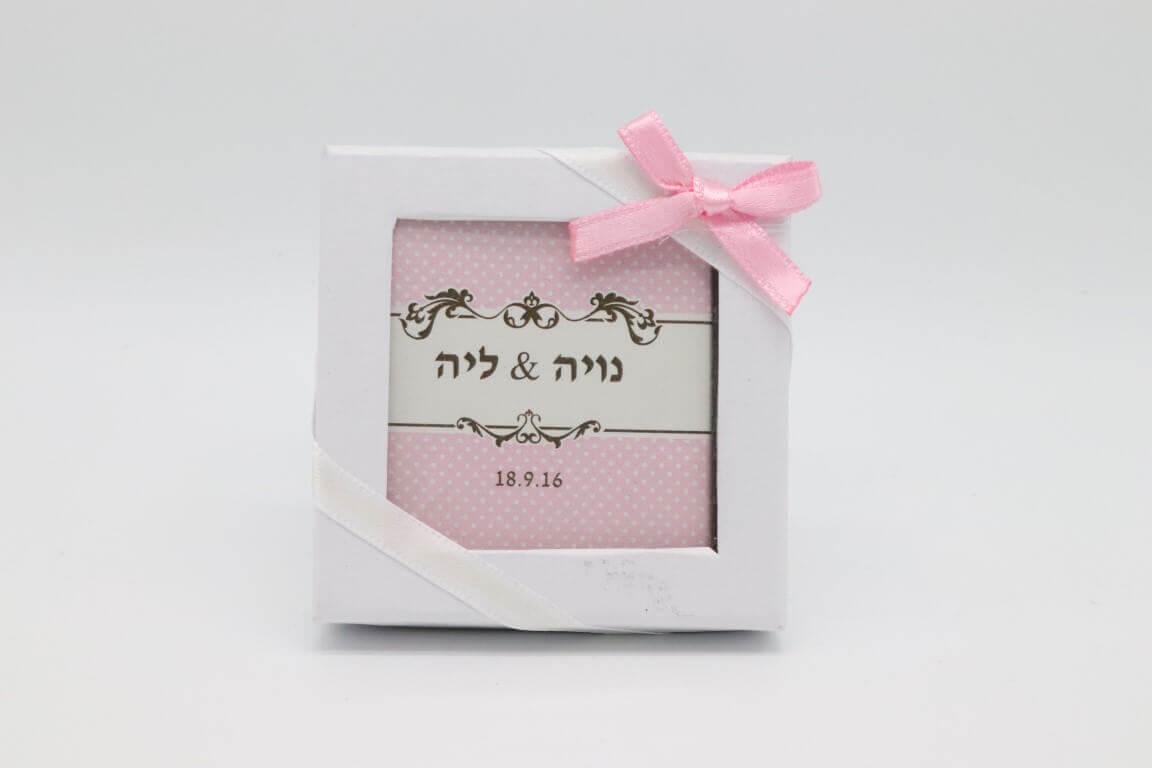 ספר תהילים עם הקדשה אישית וקופסא מהודרת