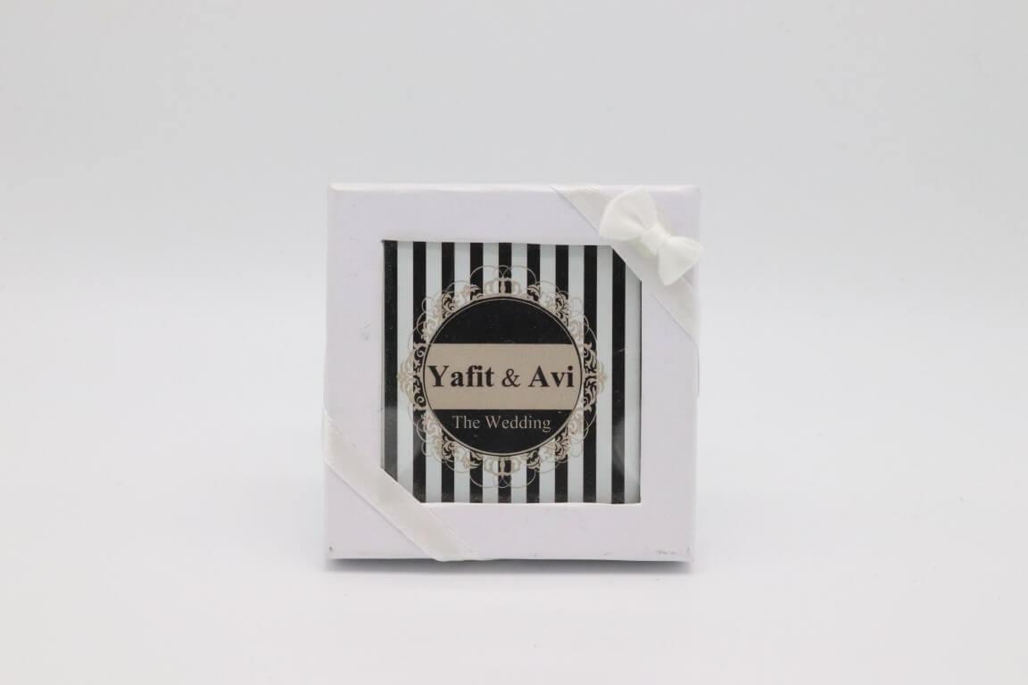 תהילים פסים שחור לבן עם קופסא ופפיון