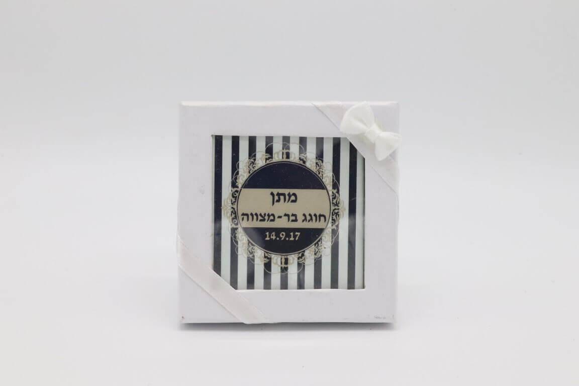 מזכרות לאירועים - ספר תהילים עם קופסא ופפיון כחול לבן