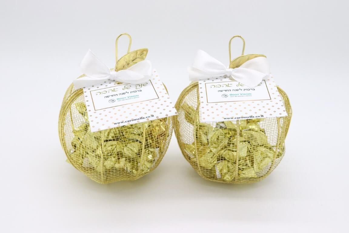קופסאת תפוח רשת במילוי סוכריות והקדשה אישית