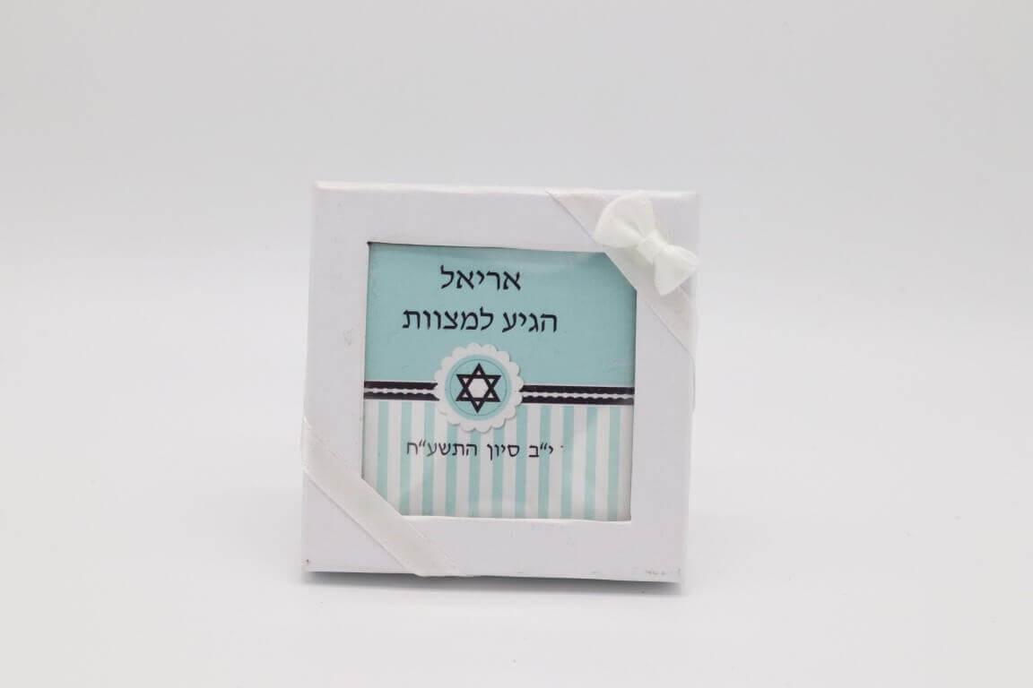 ספר תהילים מגן דוד עם קופסא ופפיון