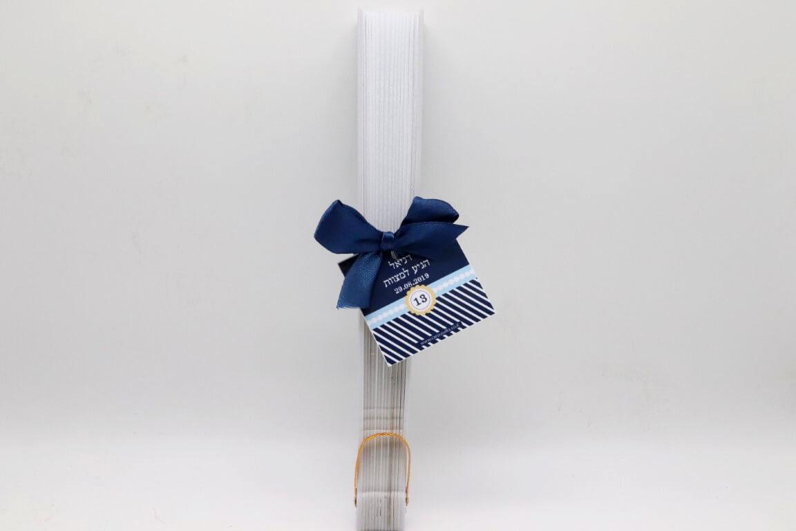 מניפות פסים כחול לבן עם כיתוב אישי