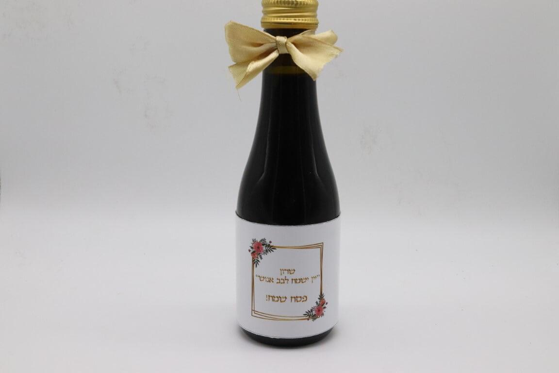 יין עם כיתוב אישי
