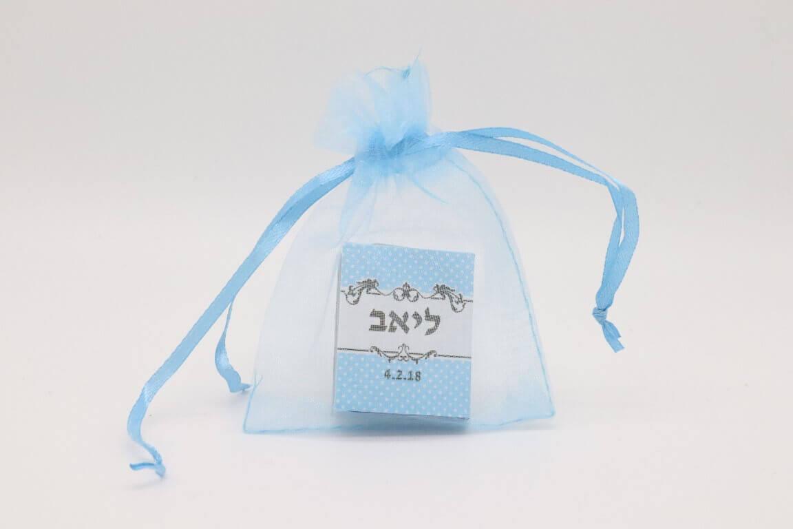 ספר תהילים מעוצב עם שקית אורגנזה
