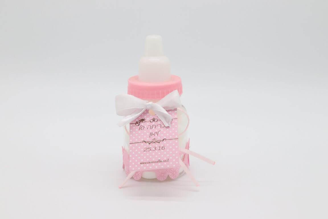 בקבוק תינוק במילוי סוכריות