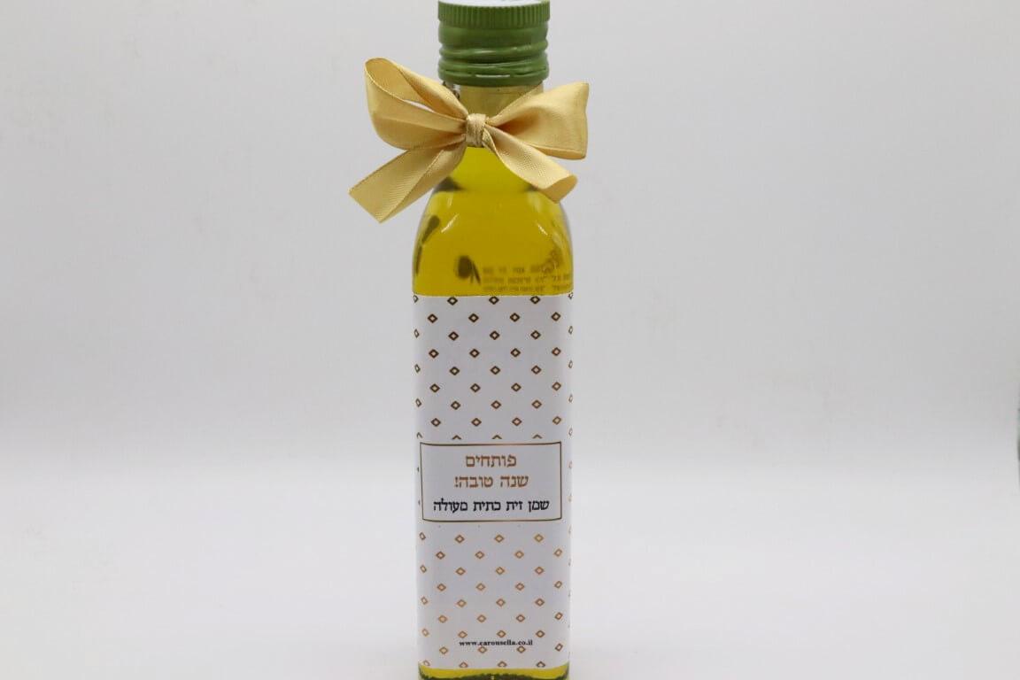 בקבוק שמן זית עם כיתוב אישי